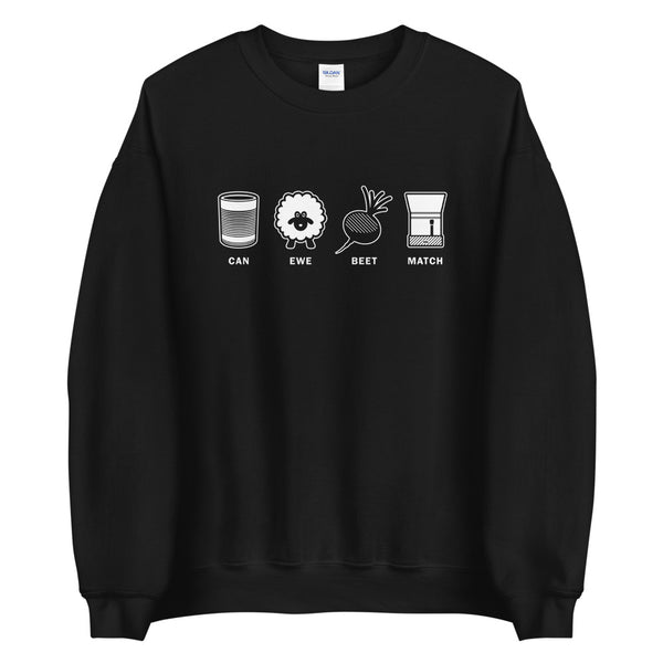 Beat Match DJ Unisex Sweatshirt