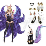 Kda Ahri Cosplay - Lol KDA Ahri Leather Women Jumbsuit Outfit Costume