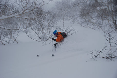 Backcountry skiing in Japan