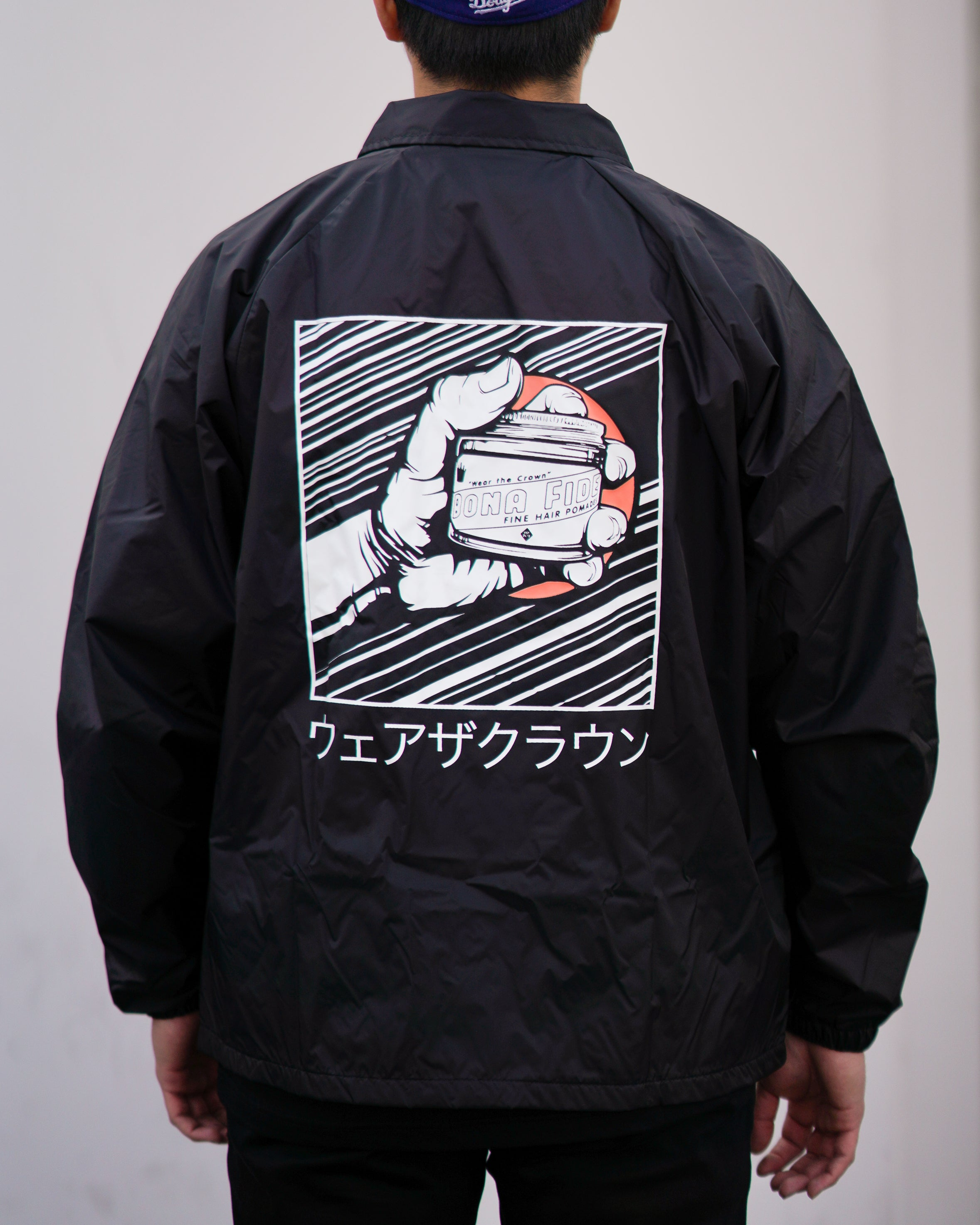 Speed Lines Jacket