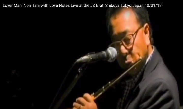 Lover Man, Nori Tani with Love Notes Live at the JZ Brat, Shibuya Tokyo Japan