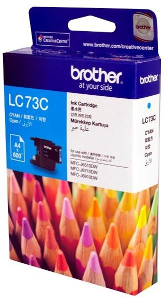 CYAN HIGH YIELD INK CARTRIDGE - UP TO 600 PAGES