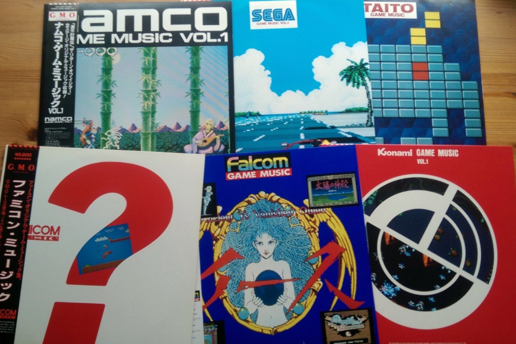 A Small Guide to 1980's Japanese Video Game Music on Vinyl