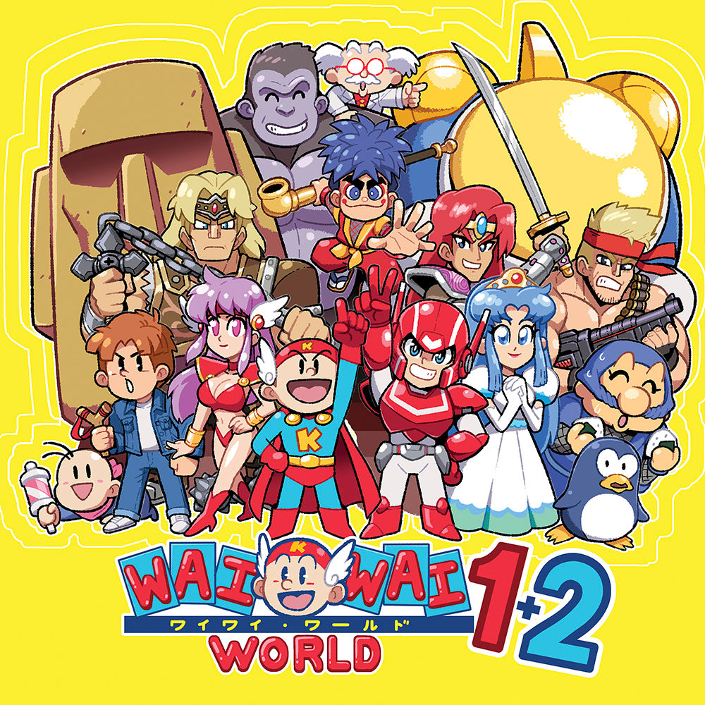 Konami Wai Wai World 1+2 - Original Video Game Soundtrack LP