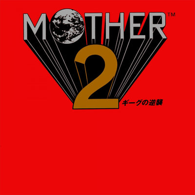 MOTHER 2 - Original Video Game Soundtrack 2XLP