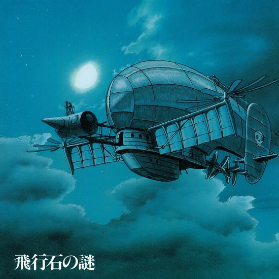 Joe Hisaishi - Castle in the Sky - Original Motion Picture Soundtrack LP