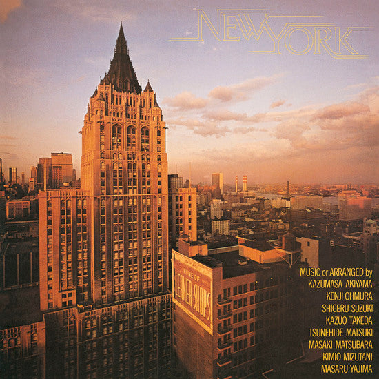 Various Artists - New York LP