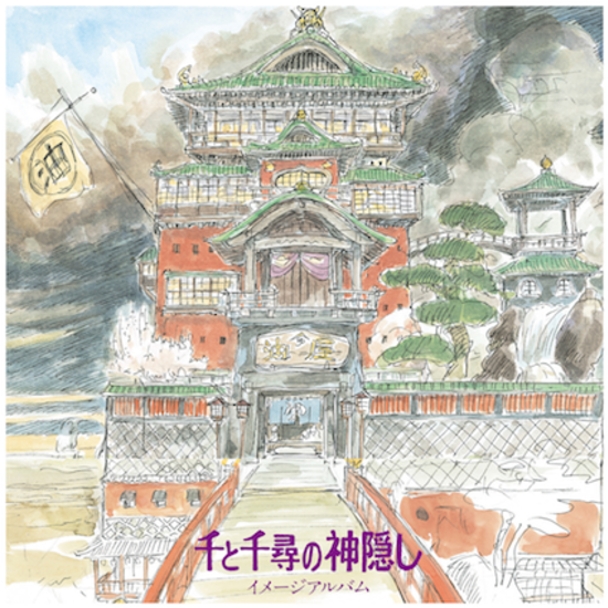 Joe Hisaishi - Spirited Away: Image Album LP