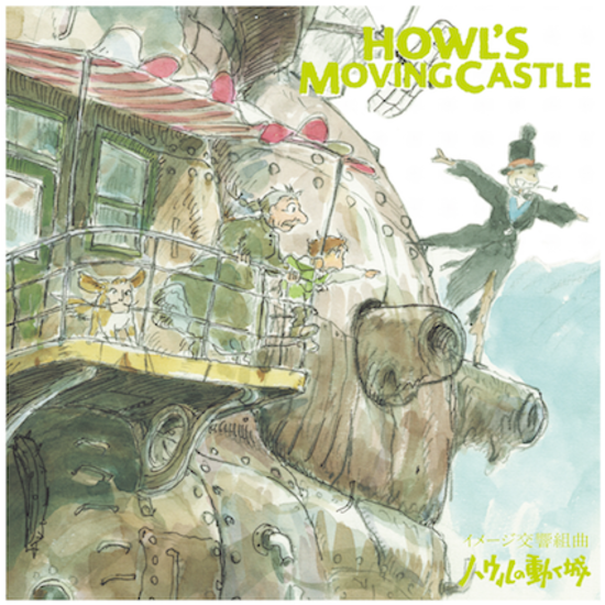 Joe Hisaishi - Howl's Moving Castle: Image Symphonic Suite LP
