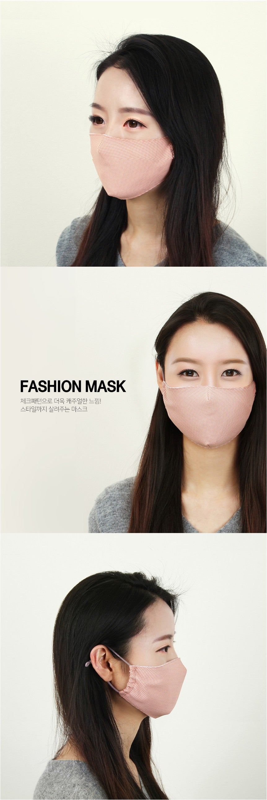 Double Layered Cotton Face Mask - Plaid Pink (Reusable)