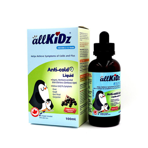 AllKiDz® Anti-Cold Liquid – Organic Elderberry Extract ElderCraft®