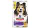 Hills Science Diet Dog Adult Sensitive Stomach & Skin Chicken