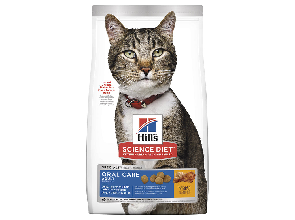 Hills Science Diet Cat Adult Oral Care Chicken