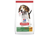 Hills Science Diet Puppy Healthy Development Chicken Meal & Barley