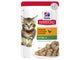 Hills Science Diet Kitten Chicken Pouch