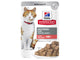 Hills Science Diet Cat Adult Neutered Salmon Pouch
