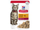 Hills Science Diet Cat Adult Chicken Pouch
