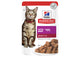 Hills Science Diet Cat Adult Beef Pouch