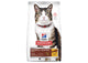 Hills Science Diet Cat Adult Hairball Control Chicken