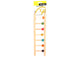 Avi One Bird Toy Wooden Ladder 7 Rung With Beads