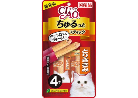 (CS-124) Ciao Churu Rolls Cat Wet Treat - Grilled Chicken Tender Flavour