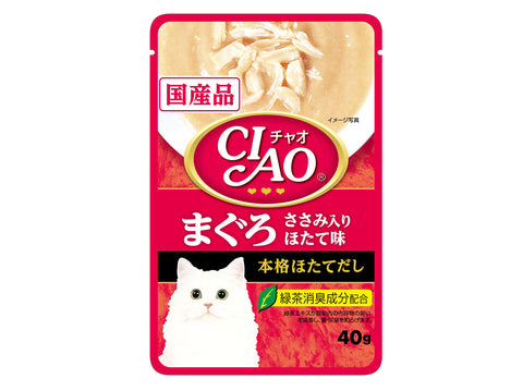 Ciao Soup Pouch For Cat - Tuna and Chicken Fillet and Scallop Flavour