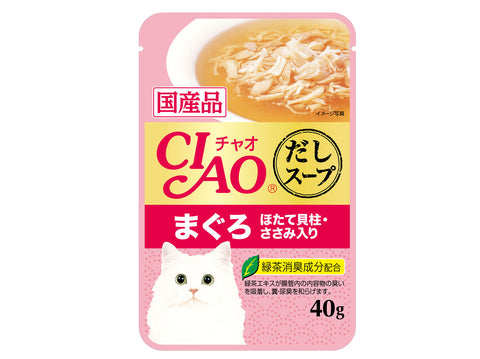 Ciao Soup Pouch - Chicken Fillet In Tuna and Scallop Broth