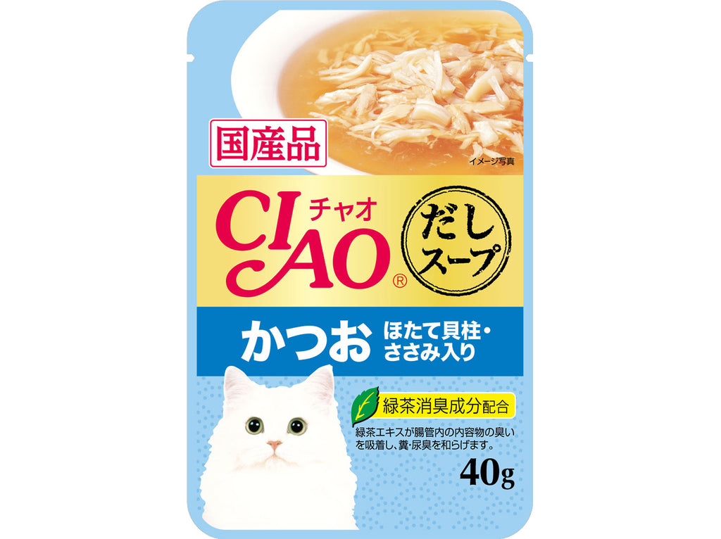 Ciao Soup Pouch - Chicken Fillet In Tuna (Skipjack) and Scallop Broth
