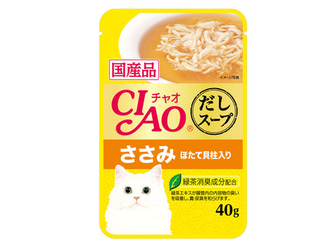 Ciao Soup Pouch - Chicken Fillet In Scallop Broth