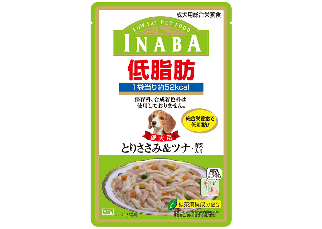 Inaba Low Fat Jelly For Dog - Tuna and Vegetables