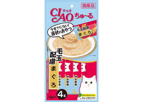 (SC-101) Ciao Churu Purée Cat Wet Treat - White Meat Tuna With Fibre Hairball