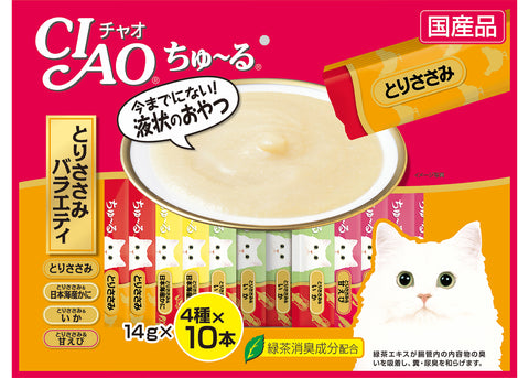 Ciao Churu Purée Cat Wet Treat - Chicken Fillet Variety