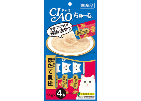 (SC-77) Ciao Churu Purée Cat Wet Treat - White Meat Tuna and Scallop