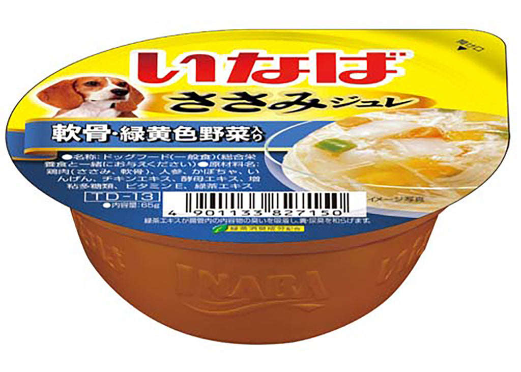 Inaba Chicken Flake Jelly For Dog - In Vegetables and Chicken Cartilage Broth