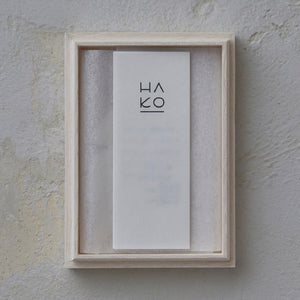 HA KO | Box Set of Five