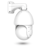Milesight HD-IP 5MP IR 42x Auto Tracking PTZ Dome Camera<br><small>Model: MS-C5341-X42HPB</small>