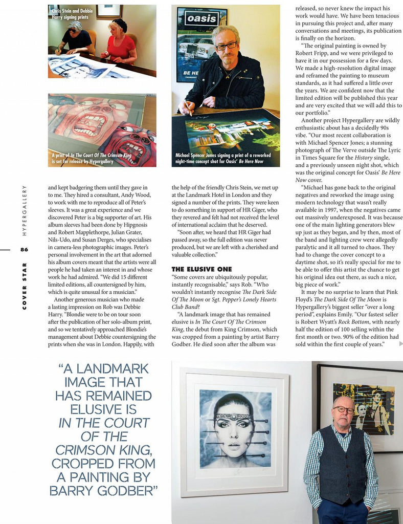 LLV Cover Star Article: Hypergallery 3
