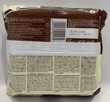 Load image into Gallery viewer, Balconi - Choco Dessert - 400g (14.1 oz)
