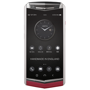 Vertu Aster P red price in india