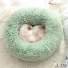 Load image into Gallery viewer, Donut Bed | FREE gift with every purchase