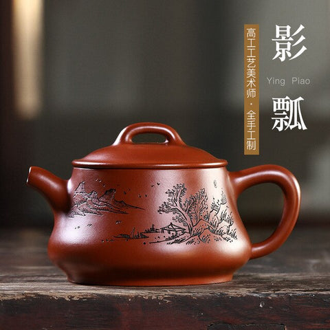 all hand carved purple clay pot national high tech Shen Jiankang pure hand made tea pot Dahongpao 270ml stone ladle
