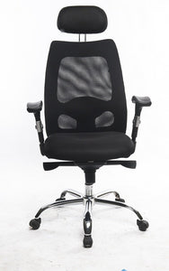 emel hero executive chair