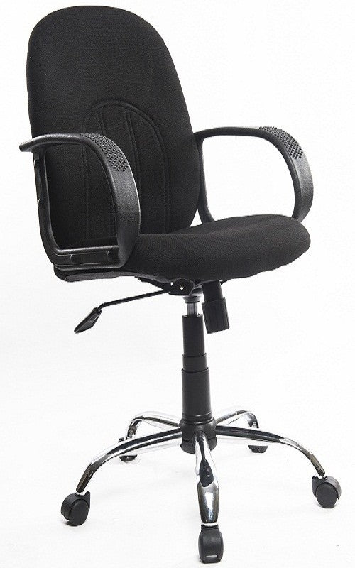 Showbiz Emel office chair