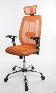 Executive venti office chair