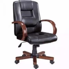 Load image into Gallery viewer, executive office chair