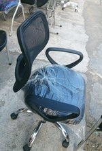 Load image into Gallery viewer, Low back mesh office chair
