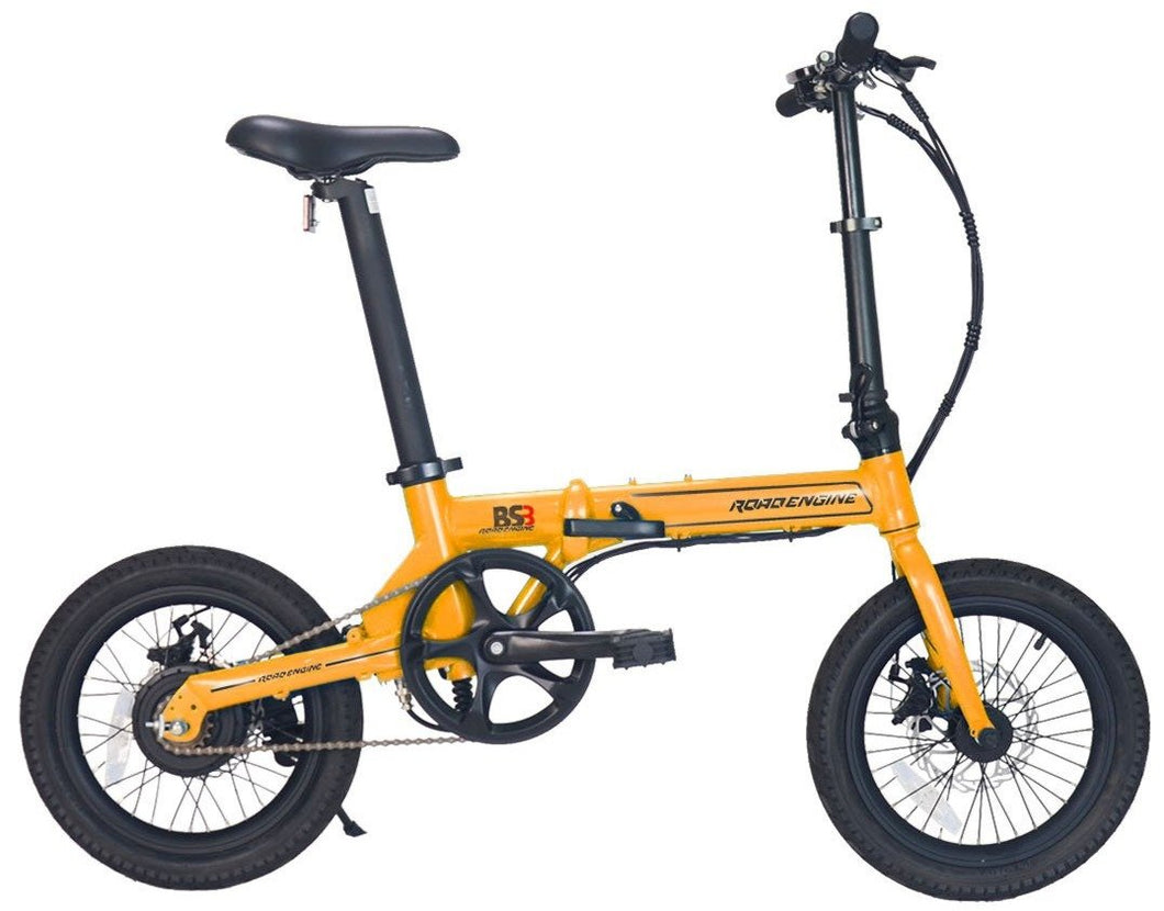 Qualisports - BS3 250W 36V Foldable E-Bike BLACK RED BLUE YELLOW 🚴‍♂️