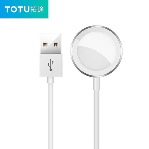 TOTU Portable Smart USB Watch Charger Cable Magnetic Wireless Charging Dock for Apple IWatch Series 4/S/2/1 Applewatch (white)
