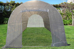 Greenhouse 26'x12'+Sun Shade Cover  -  Round Top Walk-in Nursery