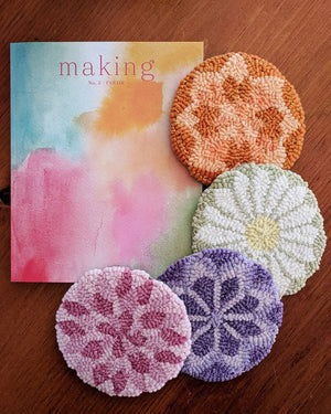 "Floral Geometric - 5"" Rug Hooking Kit-Round"
